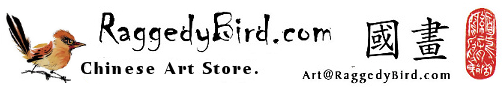 RaggedyBird.com Chinese Art Supplies. China's Art Suppliues for CHinese Spontaneous Painting. Ink Stones. Ink Sticks. ink Seals. Seal Stones. Seal Mud. Xuen paper. Xuan Papers. Paperweights. Chinese Bruhses and more.