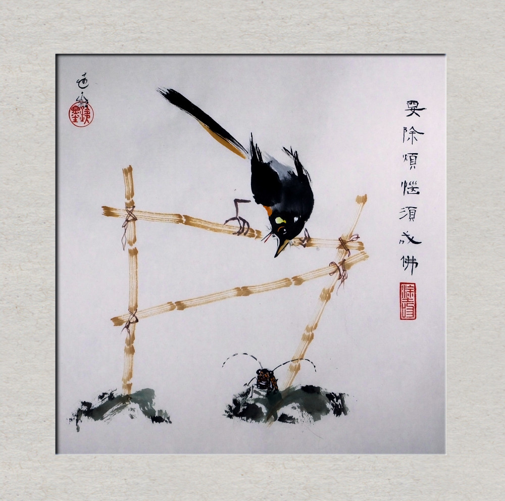 Raggedybird.com Raggedy Bird Chao Shao-an painting chinese arts